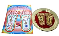 discount4product Shree Ma Laxmi Charan Paduka withプレートの繁栄と富
