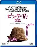 ピンクの豹 [AmazonDVDコレクション] [Blu-ray]
