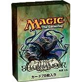 マジック:ザ・ギャザリング シャドウムーア トーナメント 日本語版