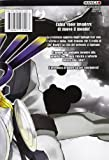 Hack/G.U.+ vol. 5