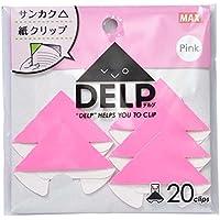 マックス 紙クリップ デルプ 「DELP」 20枚入 桃 DL-1520S/P