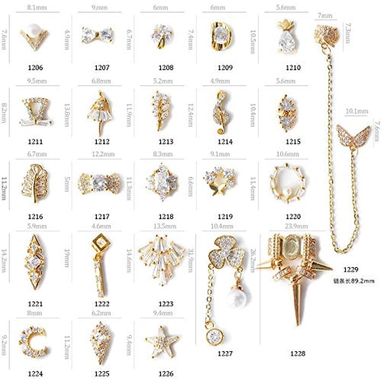 メールきらめき果てしないJonathan ハンドケア 24種類のスタイルネイルアート装飾合金ジルコン 金属ジュエリーは光沢のあるジルコンラインストーンをフェードしません