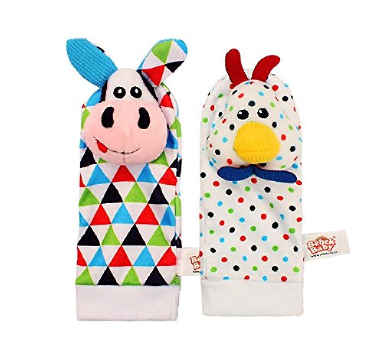 wanraneキュート子供ミュージカルおもちゃ2個ベビー動物布おもちゃ子供PlushファブリックRattle足Bell Socks withカラーカード( Cow +チキン)