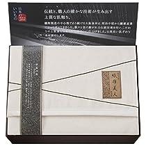 PRAIRIEDOG 毛布 ホワイト サイズ/140×200cm