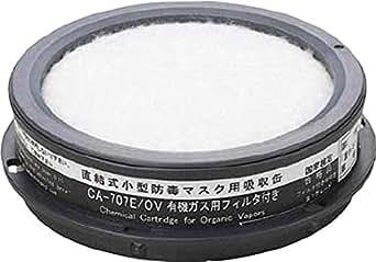 TRUSCO(トラスコ) 塗装マスク用吸収缶 DPM-77TMF
