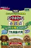 ランミール ミックス 小粒7歳からの高齢犬用 3.2kg