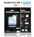 Amazon kindle Fire HD 7対応 高光沢フイルム&保護シート2012年度版KH02