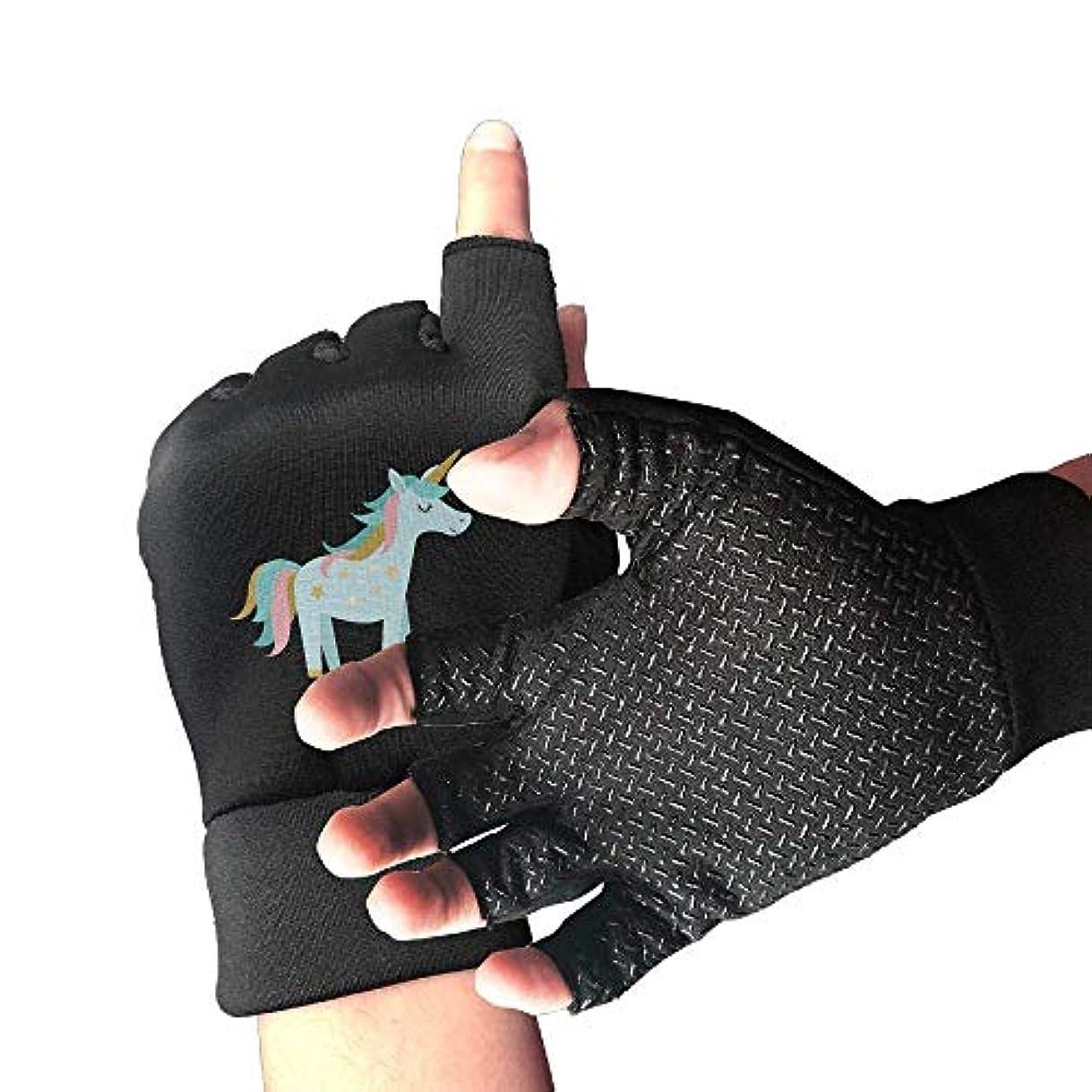 品種勤勉不完全Cycling Gloves Unicorn Men's/Women's Mountain Bike Gloves Half Finger Anti-Slip Motorcycle Gloves