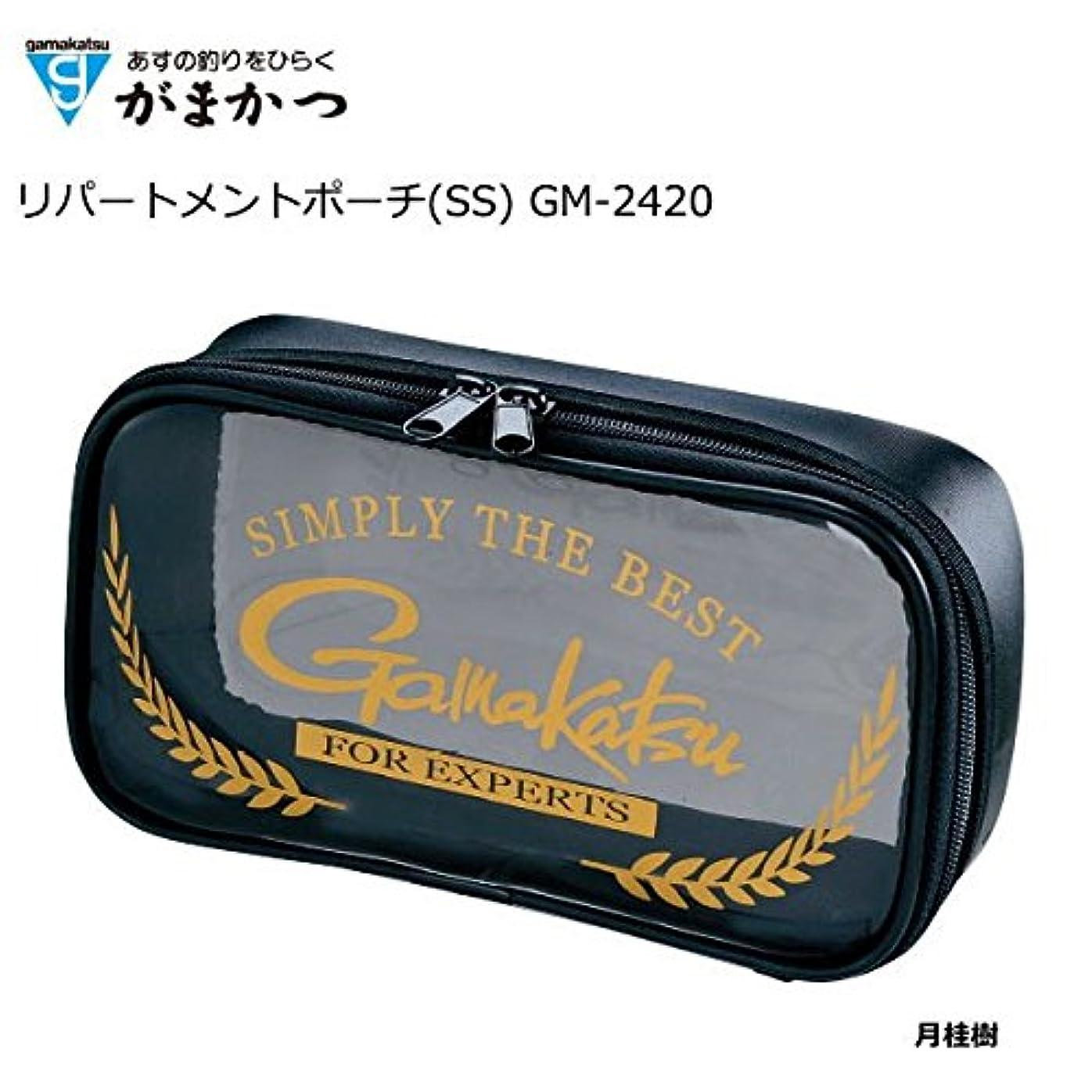 とんでもないのため教会がまかつ(Gamakatsu) リパートメントポーチ SS 月桂樹 GM-2420