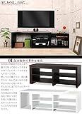 自由に組み替え テレビ台 伸縮 ローボード テレビラック ローデスク テレビボード パソコンデスク ブラック