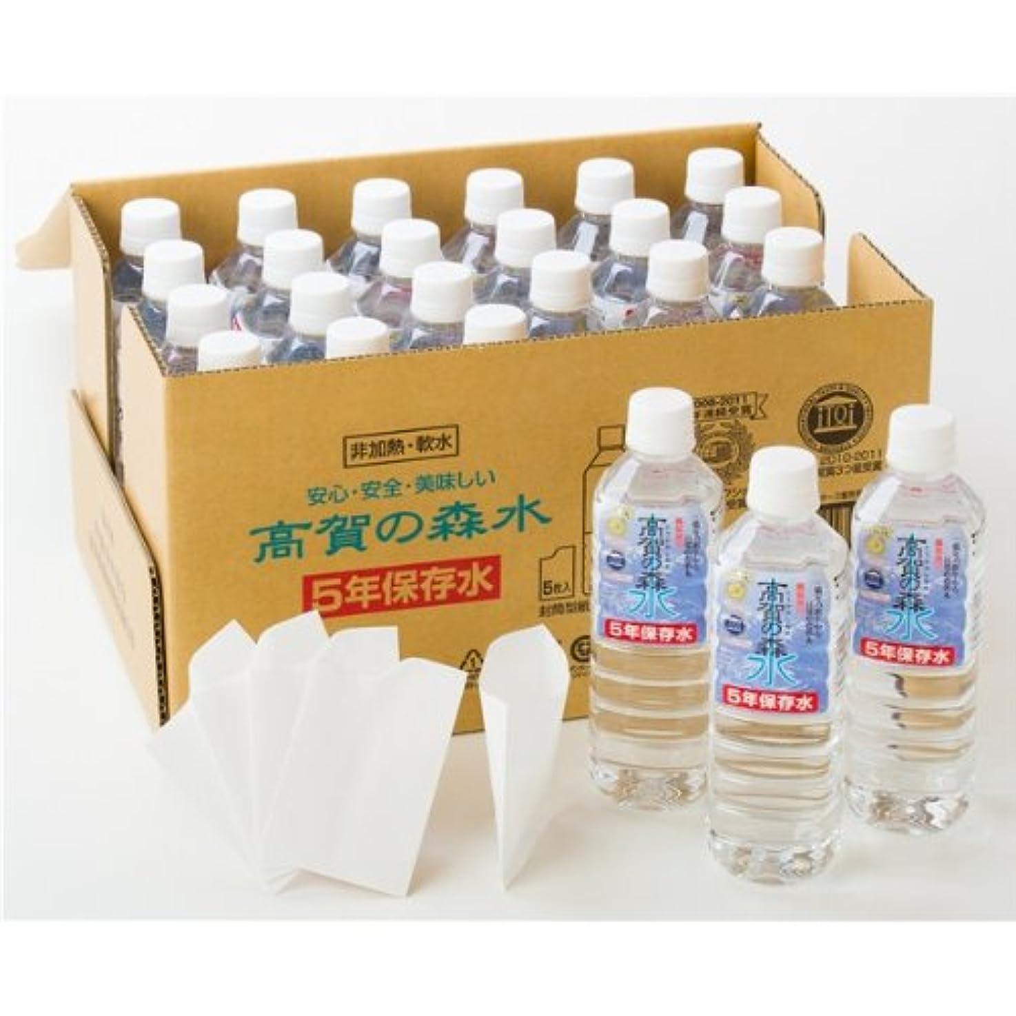 ペナルティフルート阻害する高賀の森 5年保存水☆500ml(24本入)産直