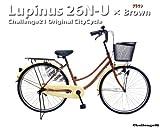 [26N-U-BR]【100%完成品】Lupinusルピナス ダイナモライト付自転車 26インチ軽快車ママチャリ 26N-U
