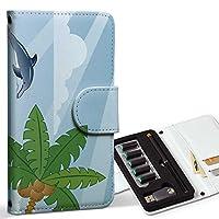 スマコレ ploom TECH プルームテック 専用 レザーケース 手帳型 タバコ ケース カバー 合皮 ケース カバー 収納 プルームケース デザイン 革 その他 ヤシの木 南国 001350