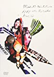 「JYAJYA UMA NARASHI TOUR '02 DVD」の画像