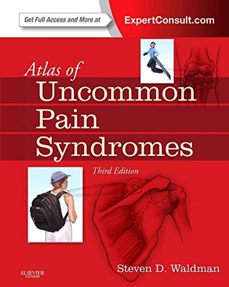 に船乗りキャップAtlas of Uncommon Pain Syndromes: Expert Consult - Online and Print, 3e