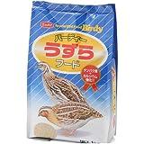 ニッパイ バーディー うずらフード 1kg 3袋入り 鳥 フード 餌 えさ 種 穀類