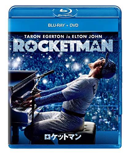 ロケットマン ブルーレイ+DVD<英語歌詞字幕付き> [Blu-ray]