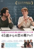 45歳からの恋の幕アケ!![DVD]