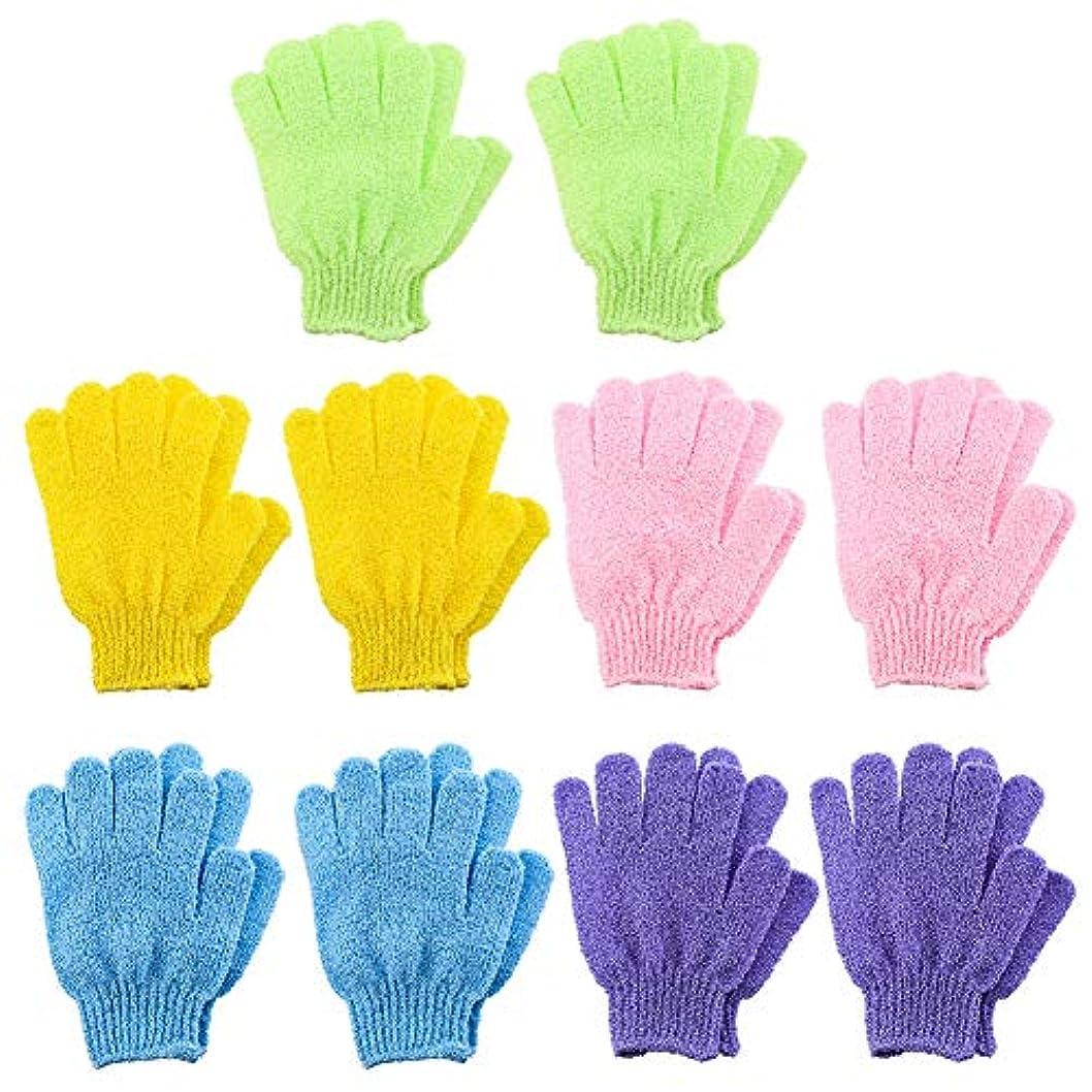 ペインティングふけるスペインgirldate 浴用手袋 泡立ちお風呂手袋 肌を傷つけない 両面スクラブシャワー手袋 毛穴清潔 角質除去 バスグローブ 10ペア 20枚セット