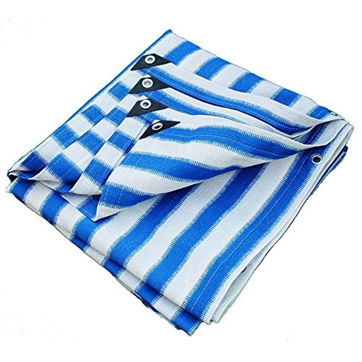 分離する時摂氏度日陰の布、日よけネット、日よけネット - のための日焼け止めネット、庭、保育園、温室、パティオ、庭園、90%シェーディング率 ZHAOFENGMING (Color : Stripe, Size : 2 x 4m)