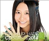 (卓上)AKB48 古畑奈和 カレンダー 2014年