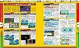 スーパーマリオメーカー 2 オフィシャルガイド 画像