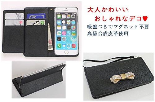 Panasonic パナソニック LUMIX Phone P-02D docomo 手帳型カバー 合成皮革 ブラック 吸盤つき マグネットなし フラップなし カードポケット付