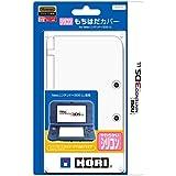 【New 3DS LL対応】シリコンもちはだカバー for NEW ニンテンドー3DS LL ホワイト