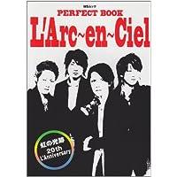 PERFECT BOOK L'Arc~en~Ciel―虹の光跡20th L'Anniversary (MSムック)