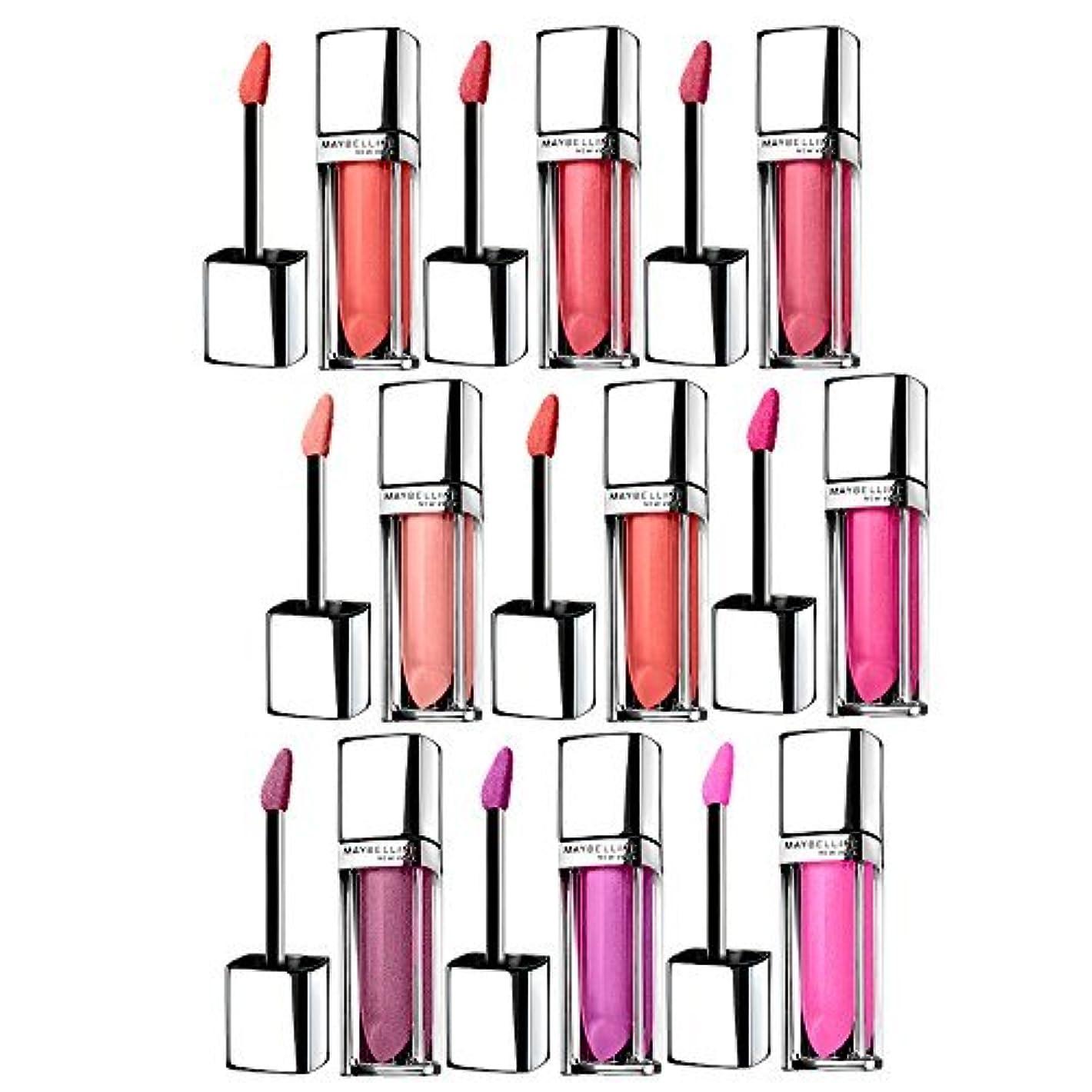 ソーシャル摩擦教育学Maybelline New York Color Sensational Color Elixir Set 9-Piece Lip Color Collection by Beauty Brags