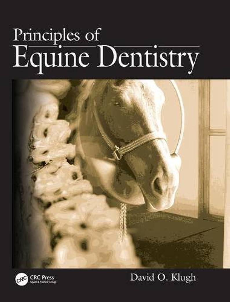 エンジン大陸不正Principles of Equine Dentistry