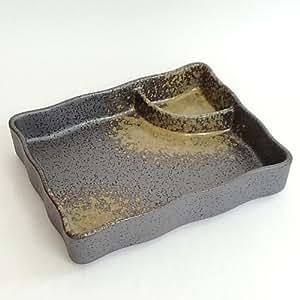 仕切り皿 黒伊賀 刺身皿 和食器 業務用 美濃焼