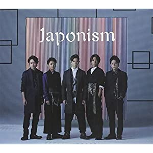 Japonism /Ltd CD+DVD Deluxe Edition Version a