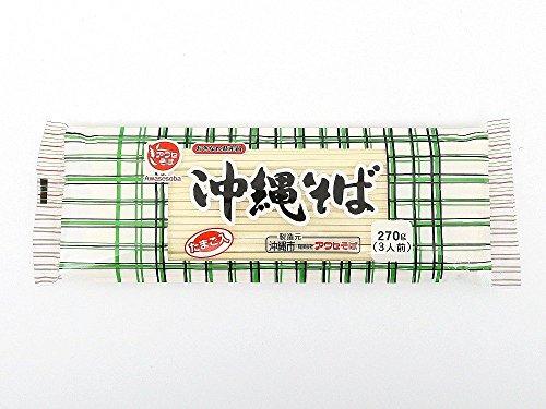 沖縄そば乾麺(卵入)×5袋 アワセそば