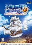大航海時代 Online 〜Gran Atlas〜 [通常版]