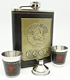 CCCP 旧ソ連 スキットル 8oz 230ml 【ロゴ入り布袋/漏斗 / グラス2個 / クリーニングクロス 付属】 Praxia