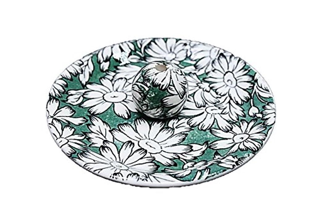 家庭化粧シェード9-10 マーガレットグリーン 9cm香皿 お香立て お香たて 陶器 日本製 製造?直売品