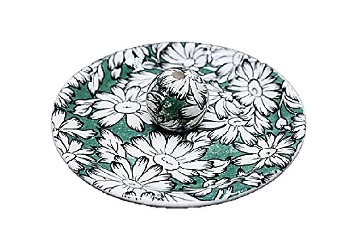矛盾ぐるぐる改修9-10 マーガレットグリーン 9cm香皿 お香立て お香たて 陶器 日本製 製造?直売品