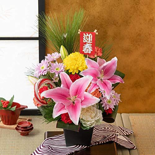 お正月 アレンジメントフラワー 「慶び花 ~迎春~」 イイハナ・ドットコム