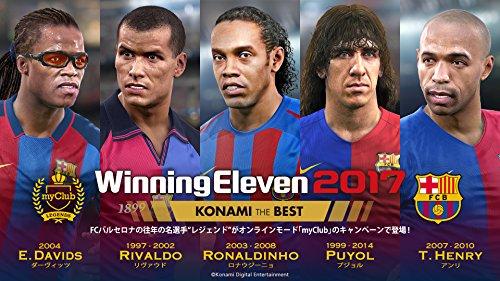ウイニングイレブン2017 KONAMI THE BEST