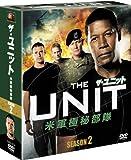 ザ・ユニット 米軍極秘部隊 シーズン2 <SEASONSコンパクト・ボックス>[DVD]