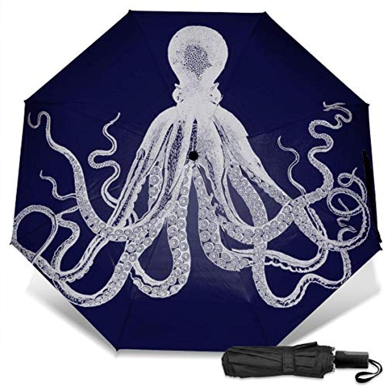 服を片付ける畝間コスチュームタコアートデザインブルー折りたたみ傘 軽量 手動三つ折り傘 日傘 耐風撥水 晴雨兼用 遮光遮熱 紫外線対策 携帯用かさ 出張旅行通勤 女性と男性用 (黒ゴム)