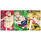 ぬいぐるみクラッシュ コミック 1-3巻セット (少年サンデーコミックス)
