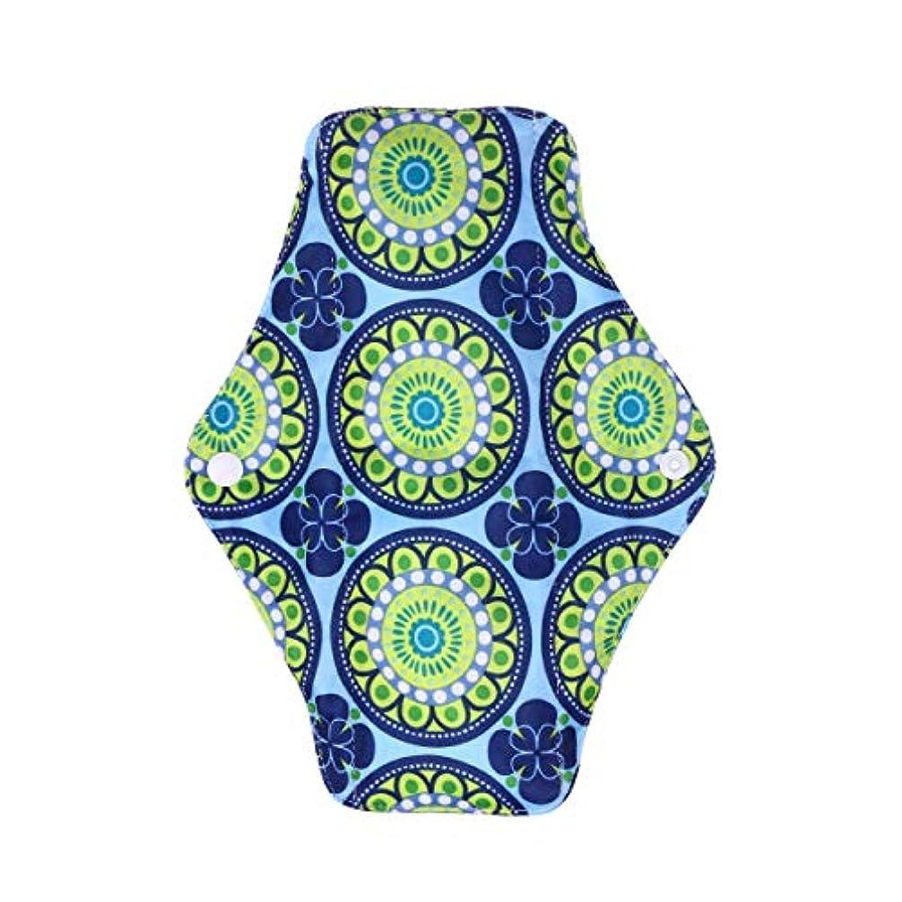 日食知っているに立ち寄る信頼できるSUPVOX 再利用可能な衛生パッド洗える竹炭布パッド布月経パッド(サイズMブルー)