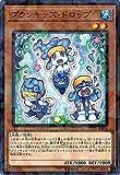 遊戯王/第10期/DBHS-JP016 プランキッズ・ドロップ【パラレル】