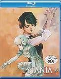 TYTANIA-タイタニア- 12 [Blu-ray]