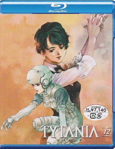 TYTANIA-タイタニア- 12  Blu-ray
