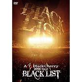 ACID BLACK CHERRY 2008 TOUR BLACK LIST [DVD]