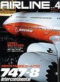 AIRLINE (エアライン) 2011年 04月号 [雑誌] 画像
