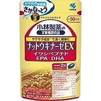 小林製薬の栄養補助食品 ナットウキナーゼEX60粒 x6個セット